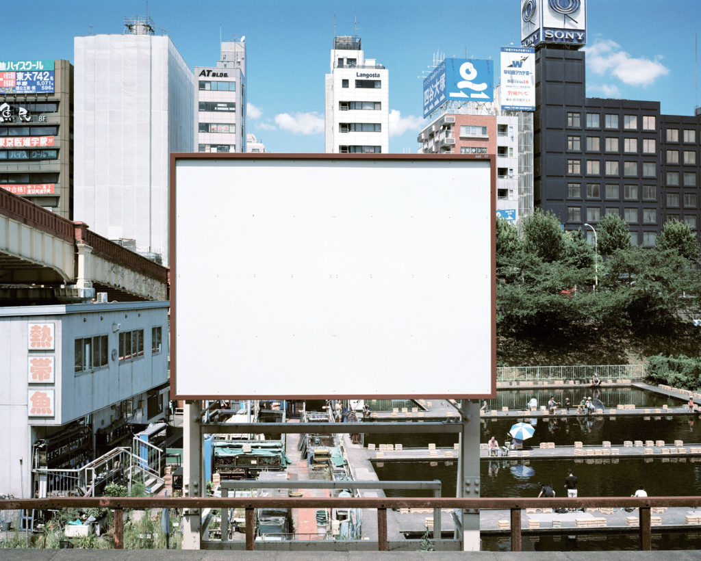 Adrien Sgandurra, Fishing in Tokyo, Photographie - 3 éditions au format 100x80cm, CHF 2300.- - 5 éditions au format 50x40cm, CHF 1500.-